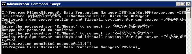 protectionUntrustedDPM2010_01